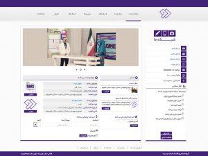 طراحی سایت پورتال