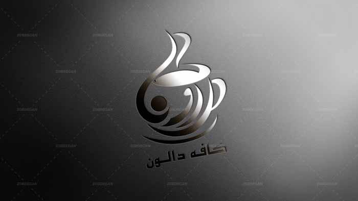 طراحی لوگو در کرج
